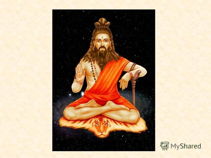 Йога: «единение» Цель йоги – освободить дух человека от зависимости от тела, природы (Пракрити) и достичь единения с подлинным Я – вечным мировым духом (Пурушей). Раджа-йога («царственная» йога, Йога Патанджали): – 8 стадий пути к освобождению, в т.ч
