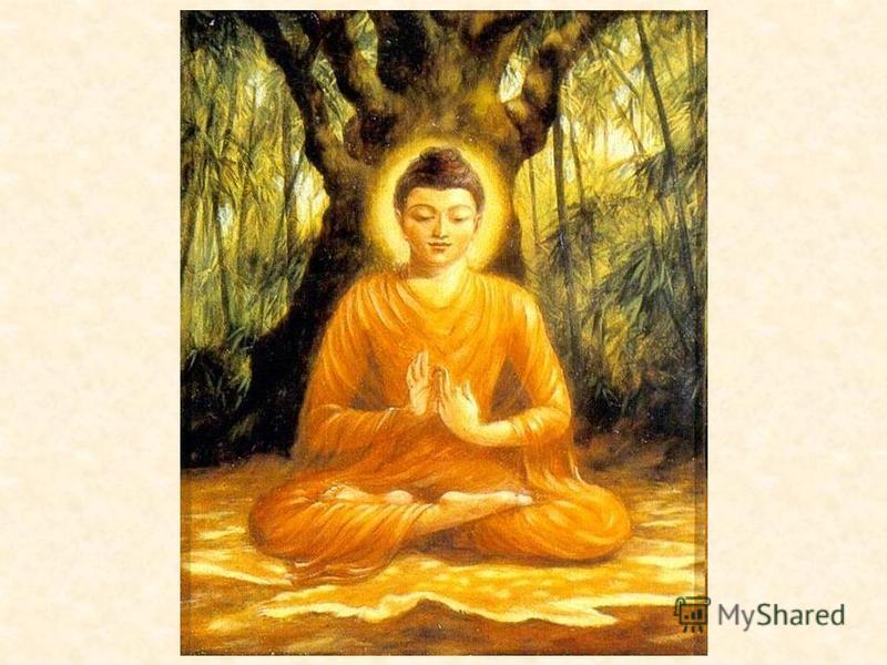 Основатель буддизма– Сиддхартха Гаутама (563 – 483 гг. до н.э.)