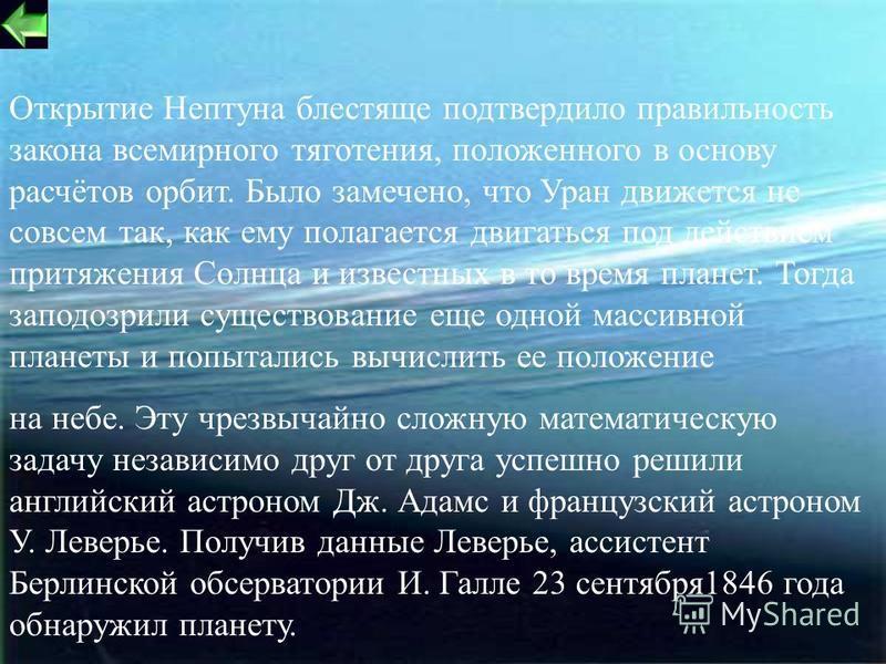 14 Радиус = 24300 км Масса = 569*10 8 кг Плотность = 1,7 г/см 3 Сутки = 16 часов 04 минут Угол орбиты = 29,6° Температура = - 218°С Спутники = 2 штуки