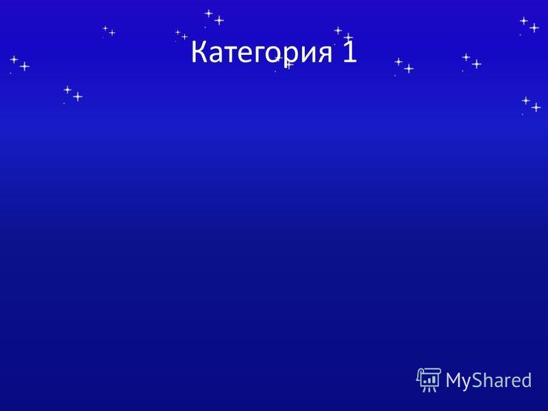 http://sun-shine-kz.ucoz.ru/ Автор шаблона Салиш С.С. Ваши данные