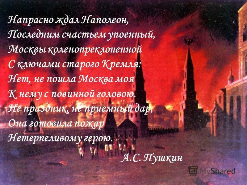 Церковь Усекновения Главы Иоанна Предтечи. А.А. Тучков IV. Игуменья Мария