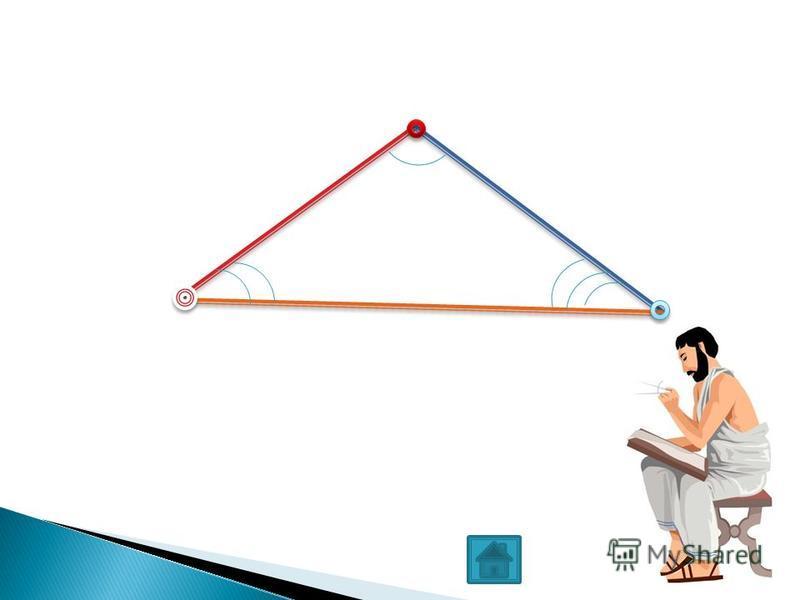 Элементы треугольника Виды треугольников Признаки равенства треугольников - Первый признак Первый признак - Второй признак Второй признак - Третий признак Третий признак Задача Наполеона Софизм равнобедренного треугольника Треугольник Паскаля Теорема