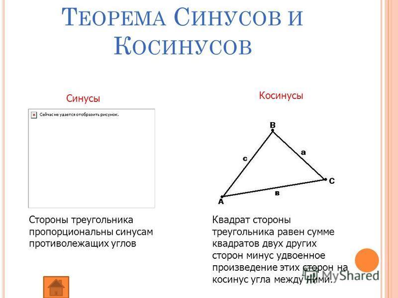 3 признак. По трем сторонам. Если три стороны одного треугольника соответственно равны трем сторонам другого треугольника, то такие треугольники равны. А В СА В С 1 1 1