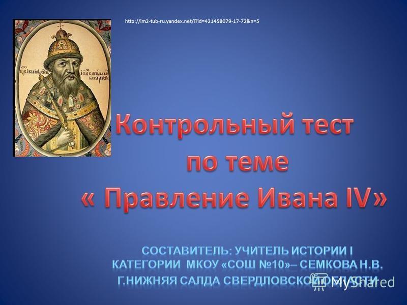 http://im2-tub-ru.yandex.net/i?id=421458079-17-72&n=5