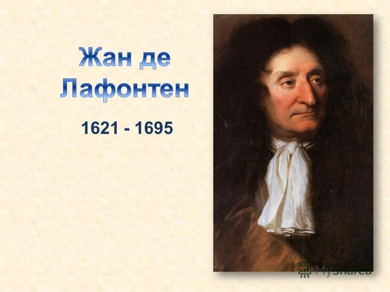 1621 - 1695