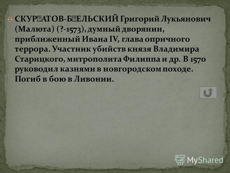 genosoft.ru; community.livejournal.com