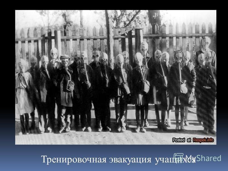 Ленинград был городом-фронтом, и все дети вели себя как фронтовики. В школу и домой шли по той стороне улицы, которая была наименее опасна при артиллерийских обстрелах. Поскольку еще с 22 июля 1941 г. было известно, что и немцы, и финны намеревались