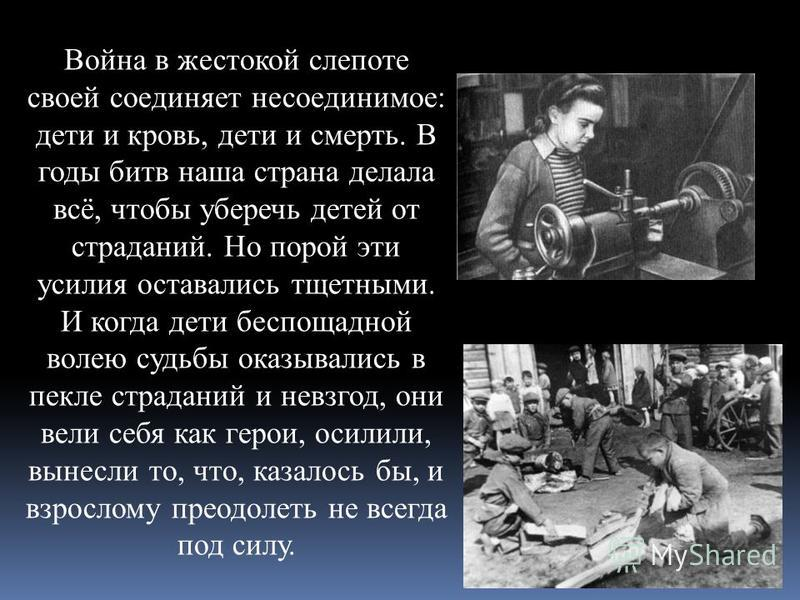 В Петербурге открыта мемориальная доска в память о Тане. В этом доме Таня Савичева написала блокадный дневник. 1941-1942 годы, - написано на доске в память о ленинградской девочке. Также на ней начертаны строки из её дневника: Осталась одна Таня.
