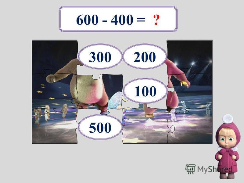 880 + 110 = ? 990 890900 980