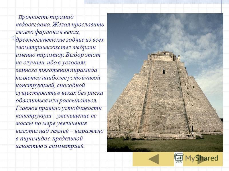 И стория строительства и дальнейшего существования собора полна драматических событий. Так, в 1740., через 150 лет после сооружения купола, некоторые трещины, неизбежно возникающие в кладке, расширились до угрожающих размеров. Это событие стимулирова