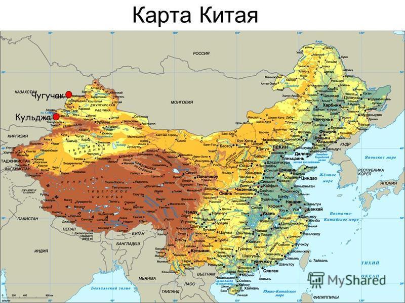 Карта Китая Кульджа Чугучак