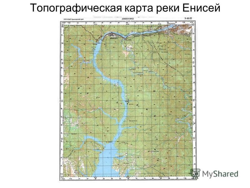 Топографическая карта реки Енисей