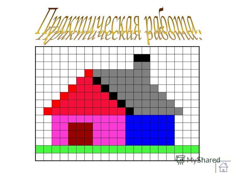 1-й урок Второй горизонтальный ряд вышивают под первым, (начиная от т. В ). В