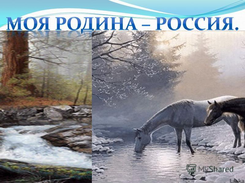 подготовила Спиридонова Н.Н. - учитель МОУСОШ 4