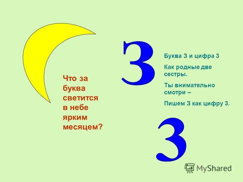 с з + + + _