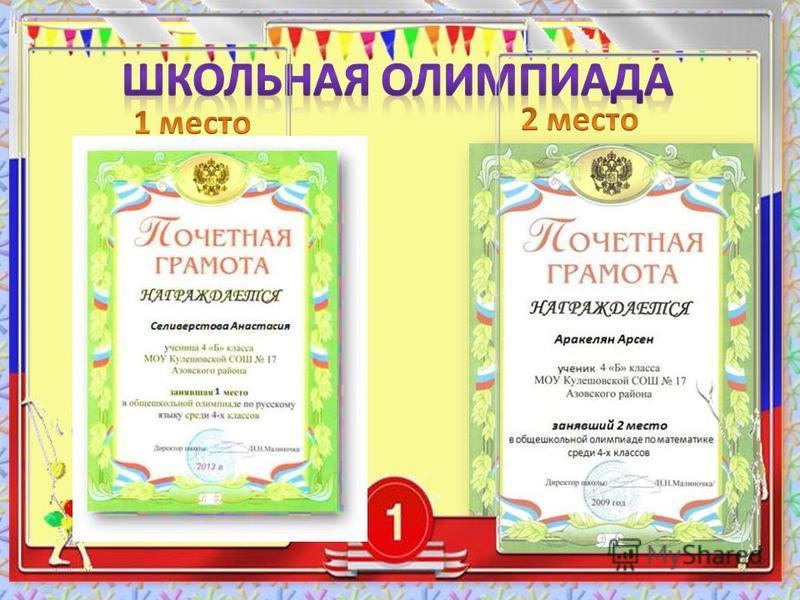 29.08.2015http://aida.ucoz.ru22