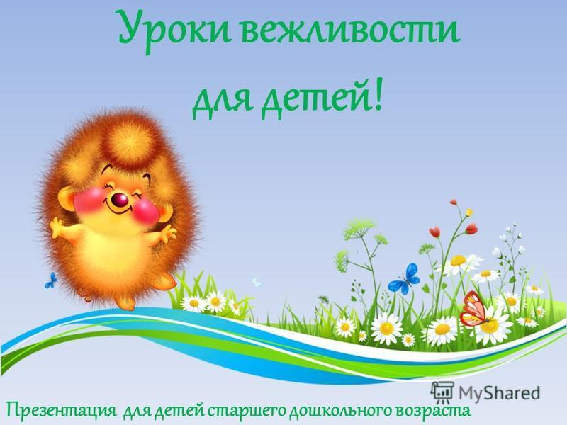 фото цветов для плаката