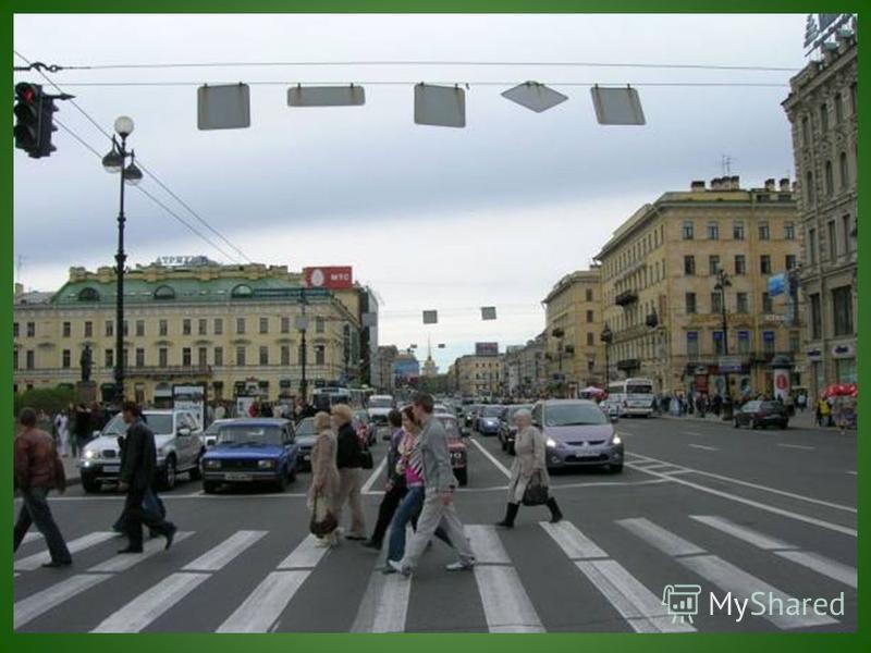 Der Verkehr in einer Groβstadt. Wie orientiert man sich hier?