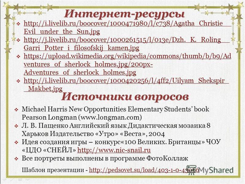 http://i.livelib.ru/boocover/1000471980/l/c738/Agatha_Christie__ Evil_under_the_Sun.jpg http://i.livelib.ru/boocover/1000471980/l/c738/Agatha_Christie__ Evil_under_the_Sun.jpg http://j.livelib.ru/boocover/1000261515/l/013e/Dzh._K._Roling__ Garri_Pott