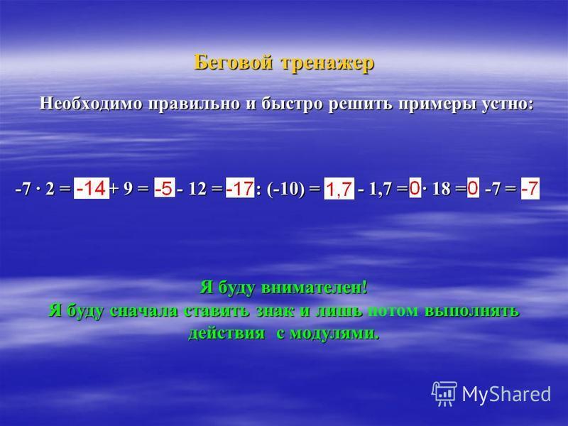 Решение и ответы: х+2 х+4 х=21; х+2 х+4 х=21; х = 3; 2 х = 6; 3 х = 12 лет х = 3; 2 х = 6; 3 х = 12 лет