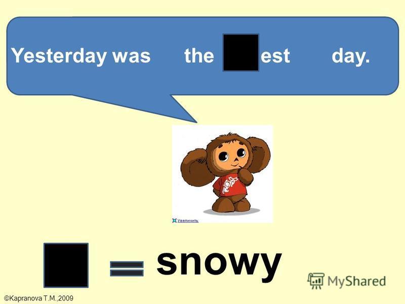 Yesterday was theestday. snowy ©Kapranova T.M.,2009