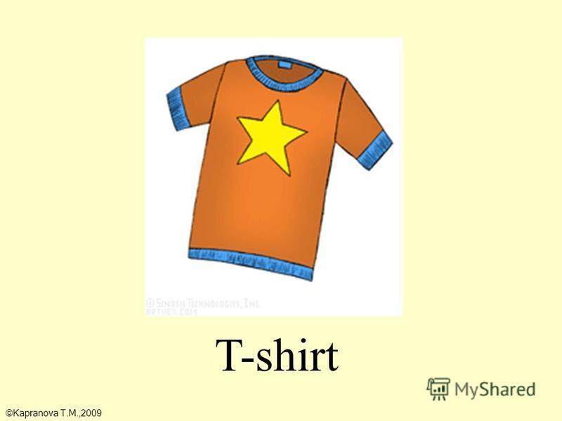 T-shirt ©Kapranova T.M.,2009