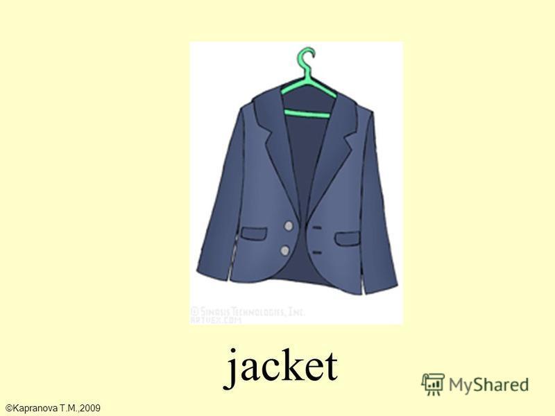 jacket ©Kapranova T.M.,2009