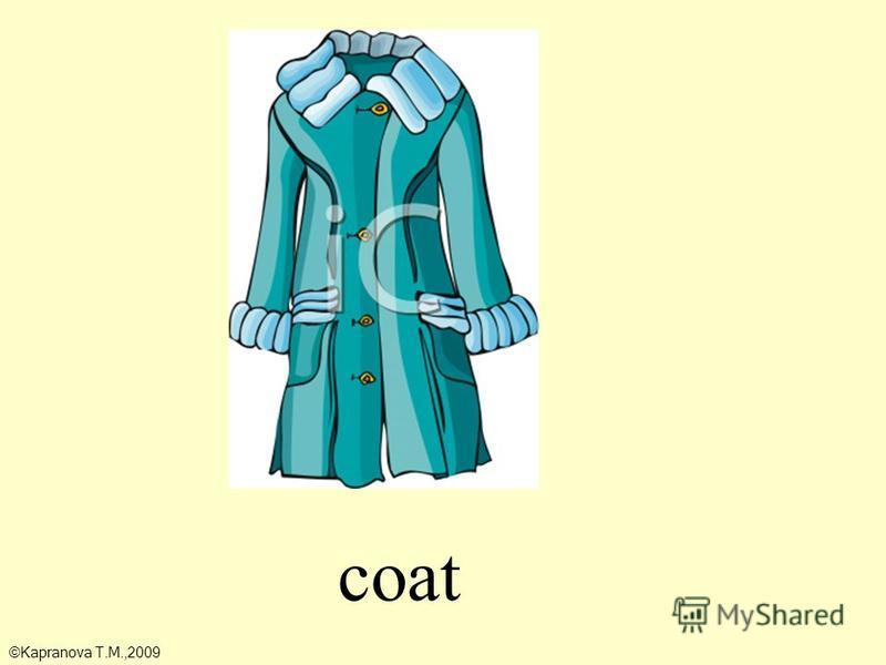 coat ©Kapranova T.M.,2009