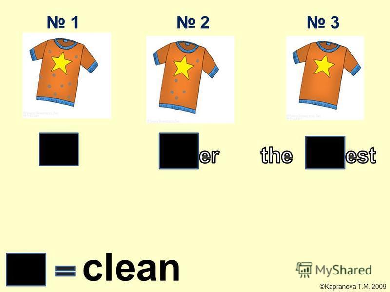 3 2 1 clean ©Kapranova T.M.,2009