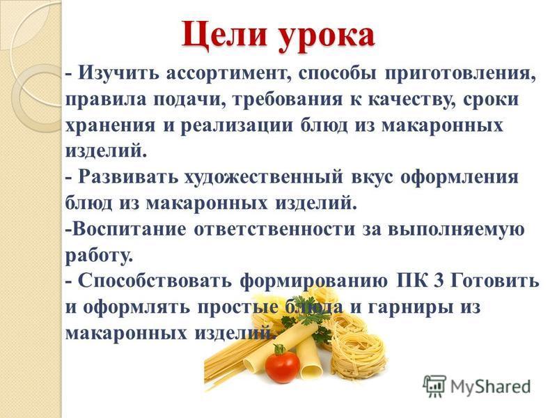 Как приготовить булочки в домашних условиях пошаговый рецепт