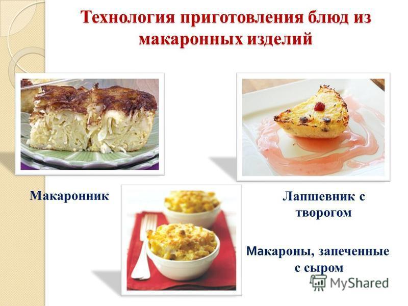 Блюда из сырых овощей. салат овощной