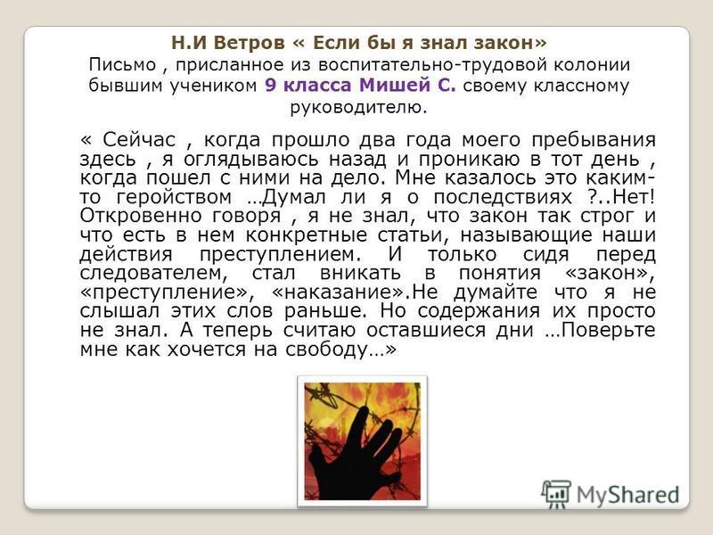 Спишу.ру 9 класс обществознание богомолова л.н