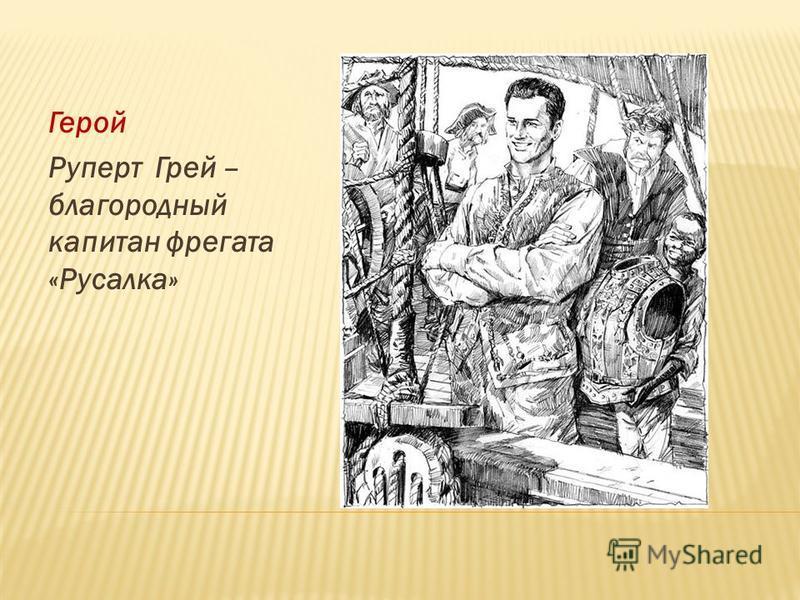 Наталья жильцова светлана ушкова две короны скачать