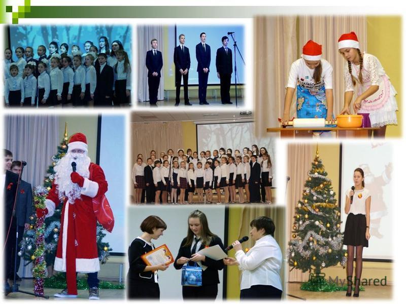 « Рождественский мир »