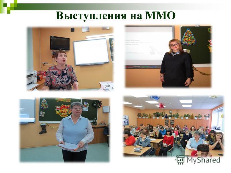 Обучению чтению на уроках английского языка на начальном этапе Кочергина Анна Борисовна МАОУ Домодедовская гимназия 5