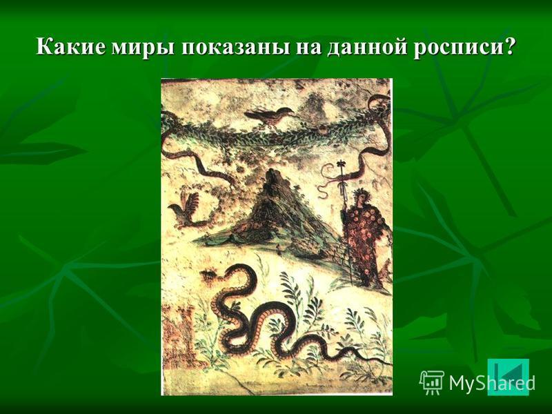 Перечислите древнегреческих богов.