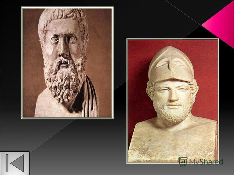 Кого в Древней Греции называли стратегом?