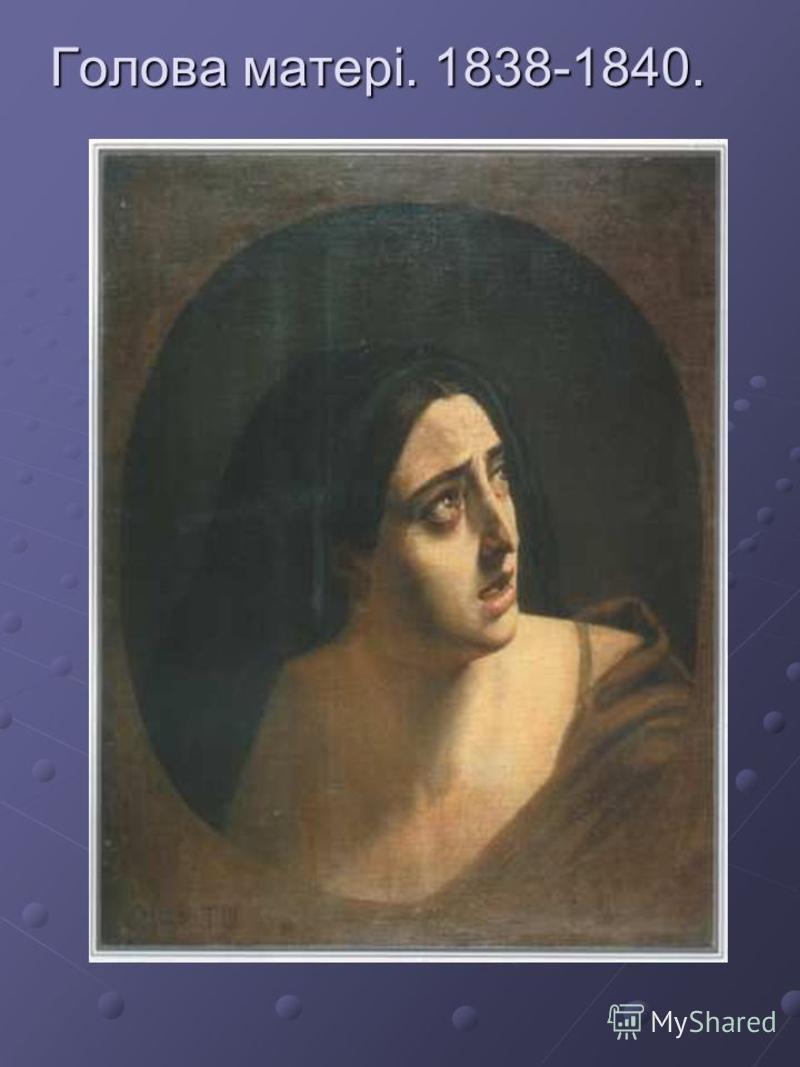 Жіноча голівка. 1830. Папір, олівець.