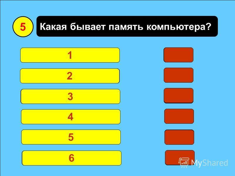 В чем измеряется вес? Ньютон 19 Кг 14 Тонна 5 Аршин 1 Карат 3 Джоуль 9 0 0 0 0 0 0 4 1 2 4 6 5 3