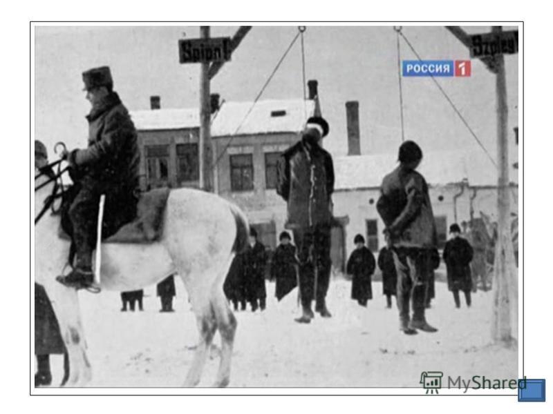 Во время войны много, очень много таких извергов вышло из галицкого народа; и этот прискорбный факт больше всех ран. Свихнутые единицы из евреев, немцев, поляков нас не удивляют, но как же печально, что в галицко-русском народе австрийский сервилизм