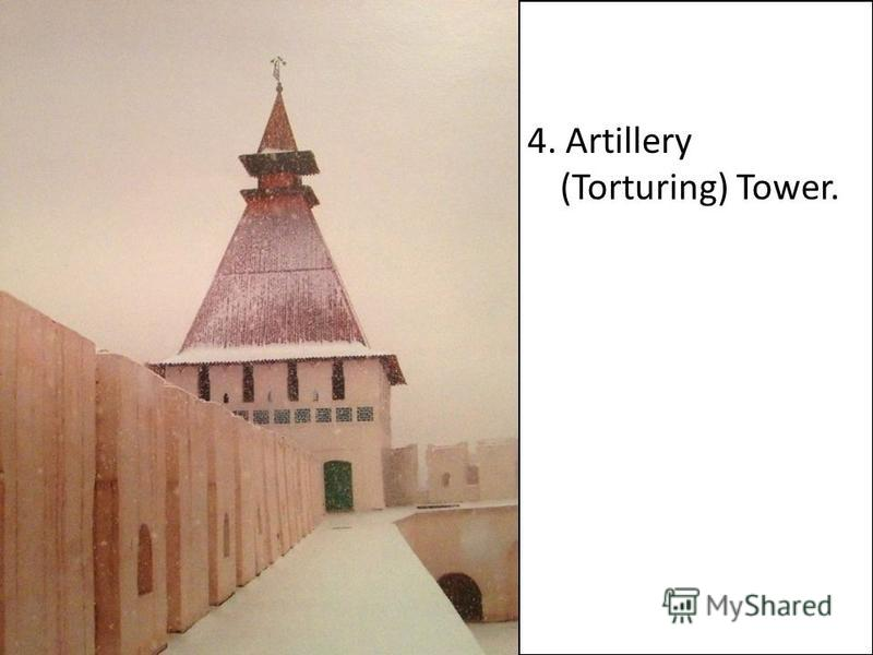 4. Artillery (Torturing) Tower.