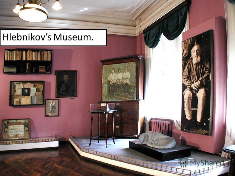 Hlebnikovs Museum.