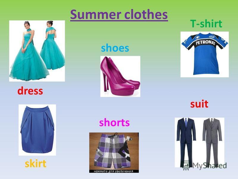 Summer clothes dress skirt shoes shorts T-shirt suit
