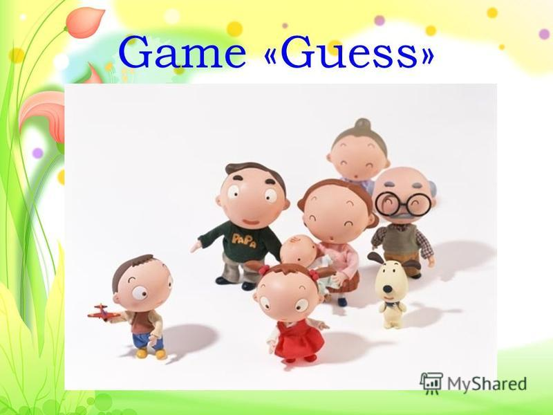 Game «Guess»