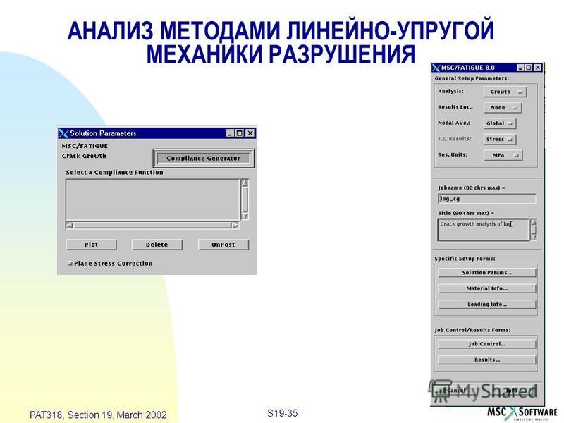 S19-35 PAT318, Section 19, March 2002 АНАЛИЗ МЕТОДАМИ ЛИНЕЙНО-УПРУГОЙ МЕХАНИКИ РАЗРУШЕНИЯ
