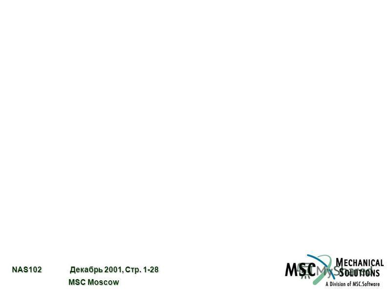 NAS102 Декабрь 2001, Стр. 1-28 MSC Moscow MSC Moscow