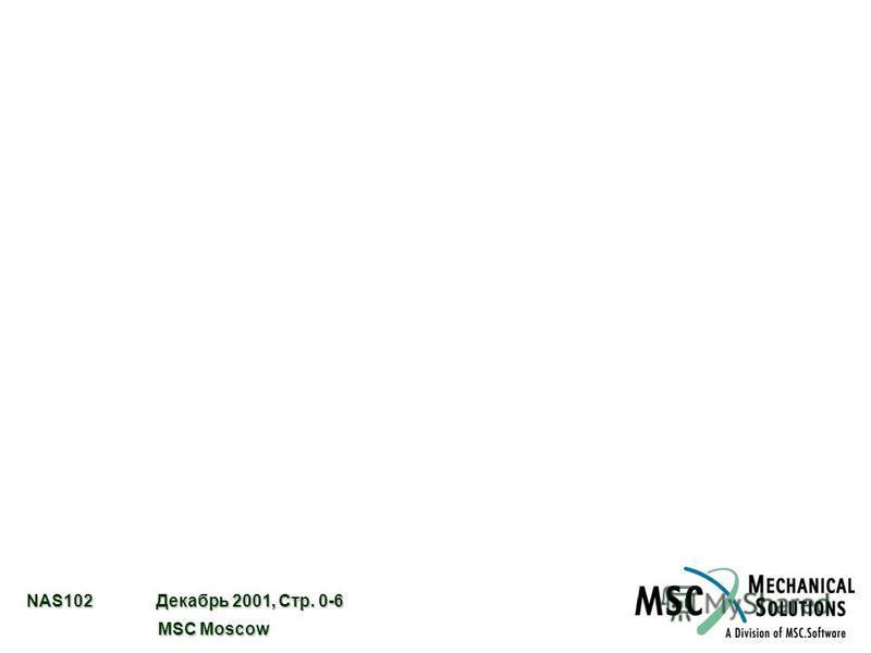 NAS102 Декабрь 2001, Стр. 0-6 MSC Moscow MSC Moscow