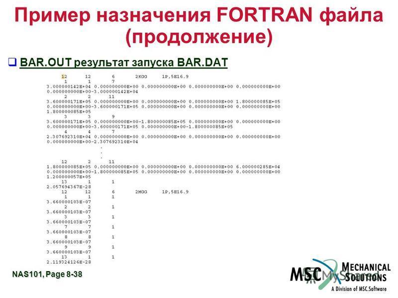 NAS101, Page 8-38 Пример назначения FORTRAN файла (продолжение) qBAR.OUT результат запуска BAR.DAT
