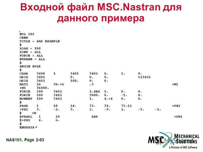 NAS101, Page 2-93 Входной файл MSC.Nastran для данного примера