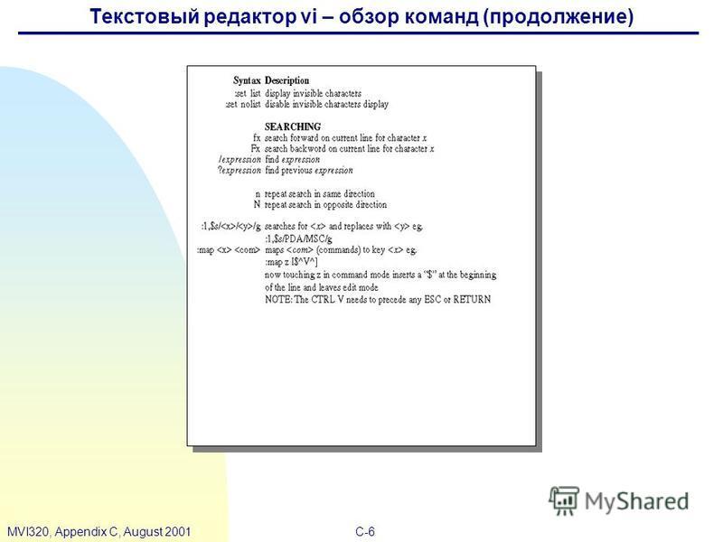C-6MVI320, Appendix C, August 2001 Текстовый редактор vi – обзор команд (продолжение)